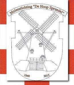 logo-recht
